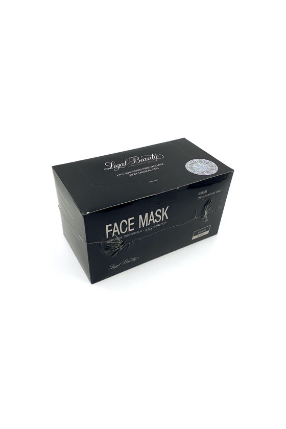 4 layer non-woven PP face mask - Face mask - 50 pieces - Carbon black - OneSize